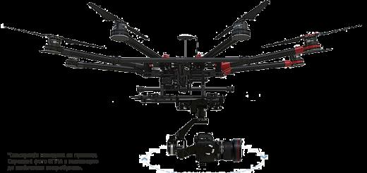 dron z ukrajiny